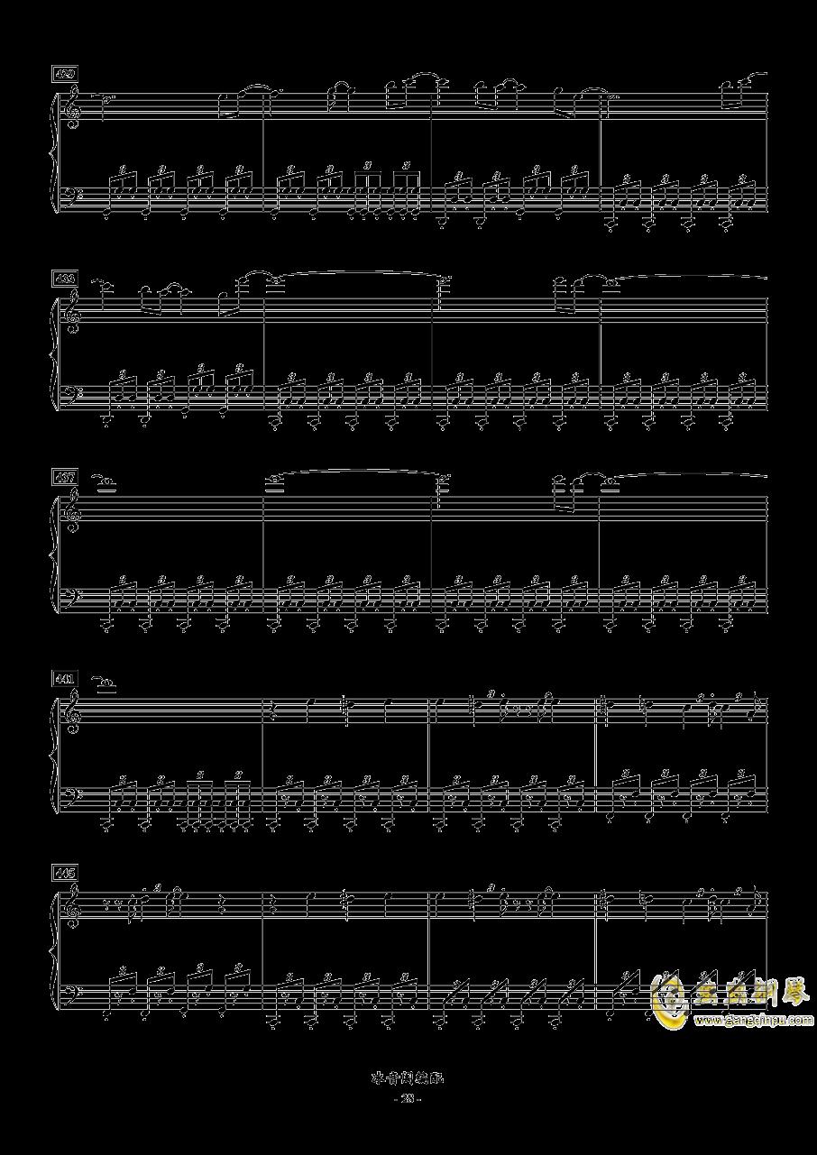 FC双截龙3代钢琴联奏钢琴谱 第28页