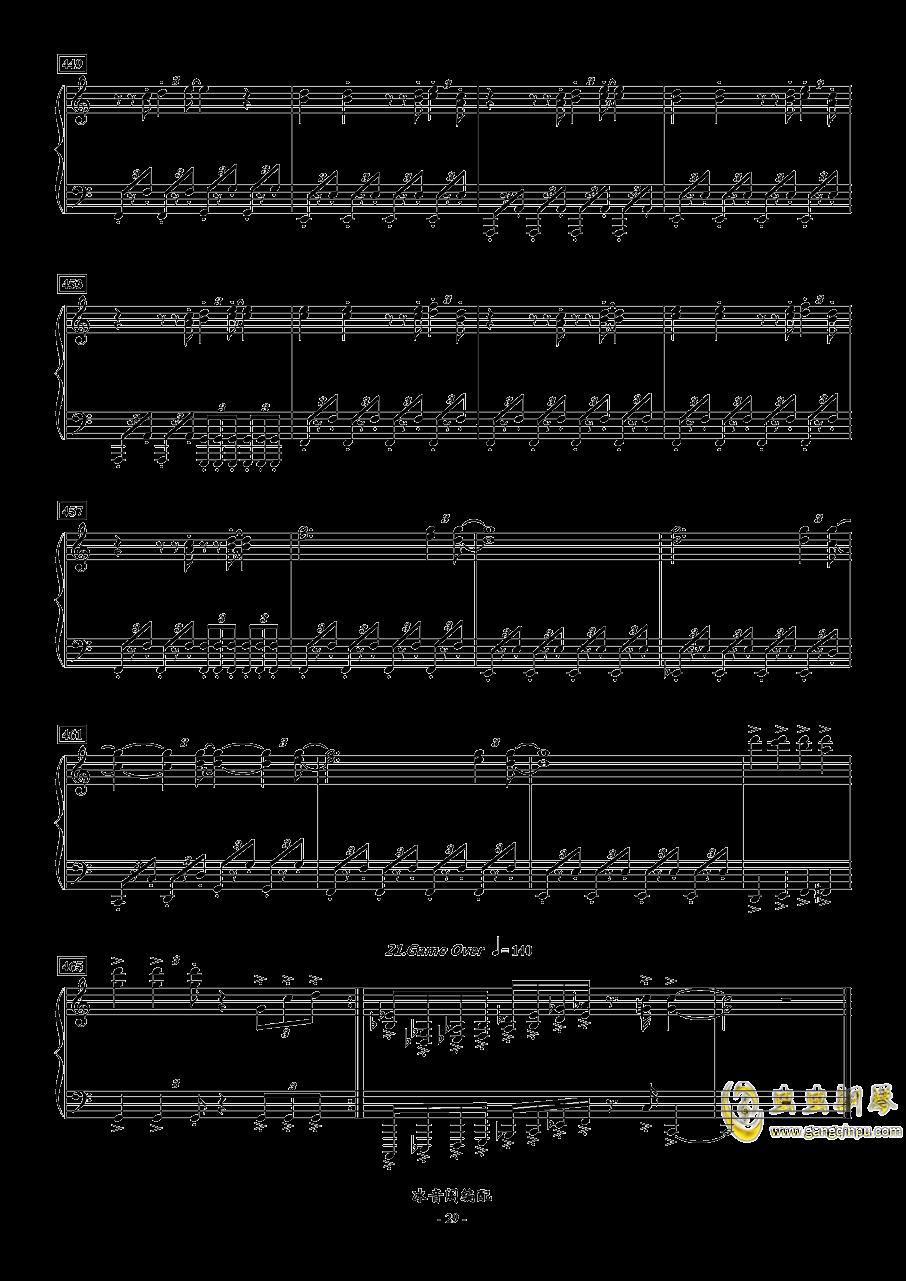 FC双截龙3代钢琴联奏钢琴谱 第29页