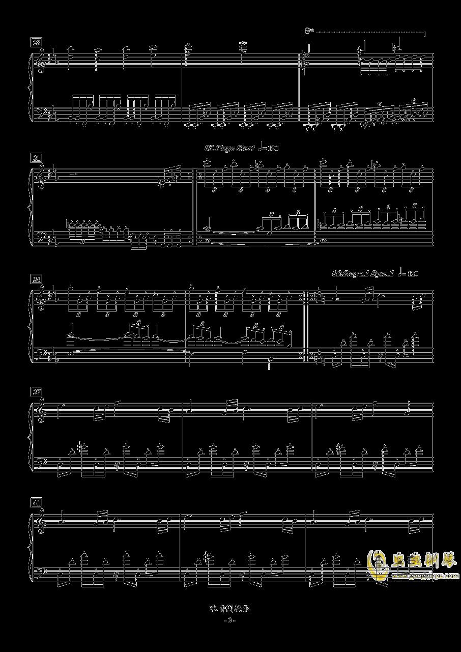 FC双截龙3代钢琴联奏钢琴谱 第3页