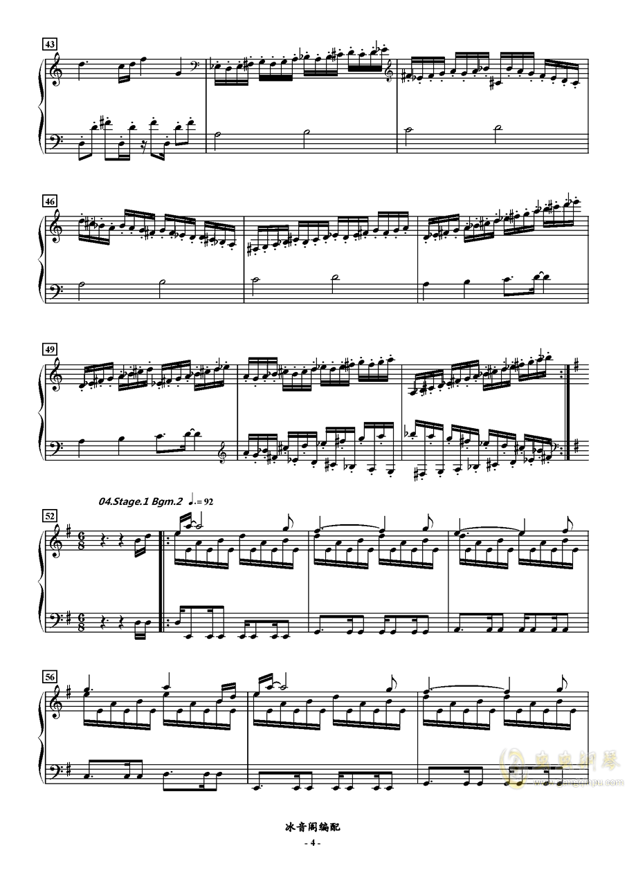 FC双截龙3代钢琴联奏钢琴谱 第4页