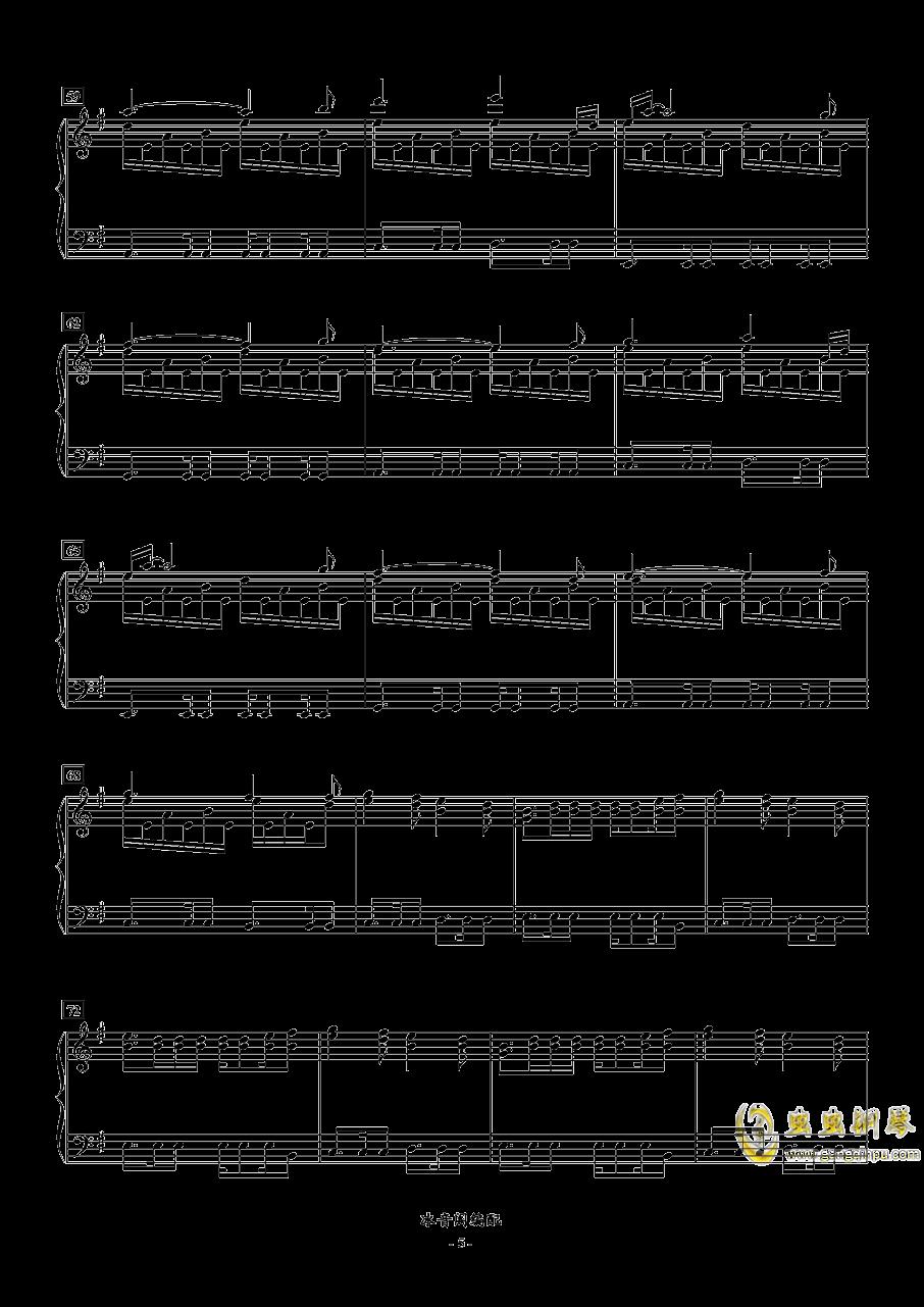 FC双截龙3代钢琴联奏钢琴谱 第5页