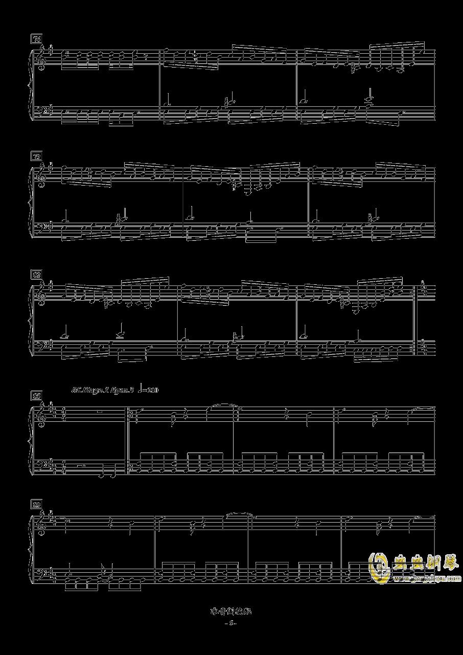FC双截龙3代钢琴联奏钢琴谱 第6页