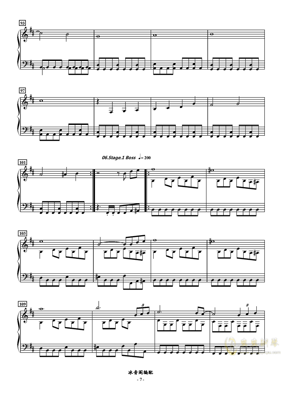 FC双截龙3代钢琴联奏钢琴谱 第7页