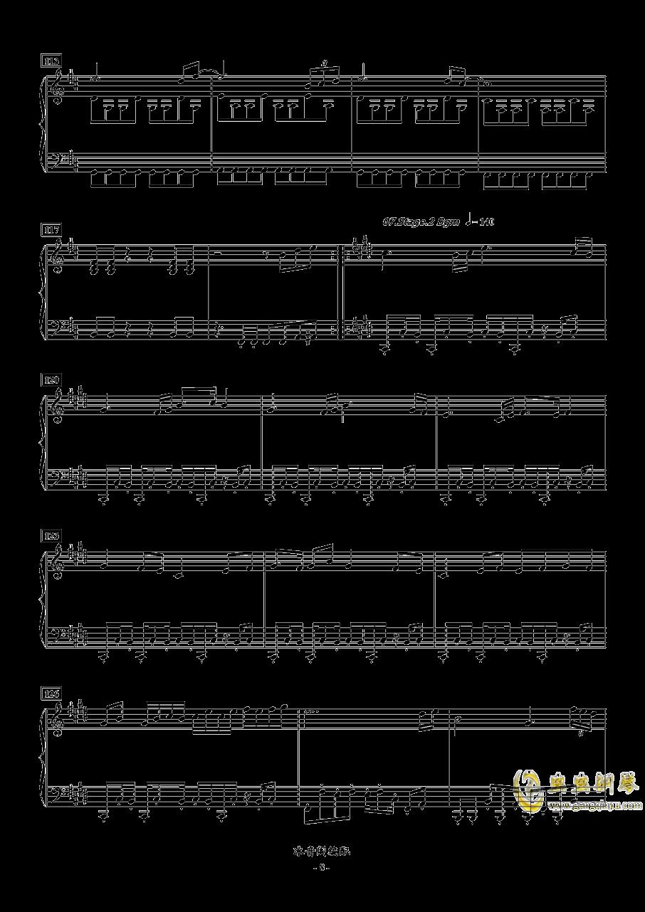 FC双截龙3代钢琴联奏钢琴谱 第8页