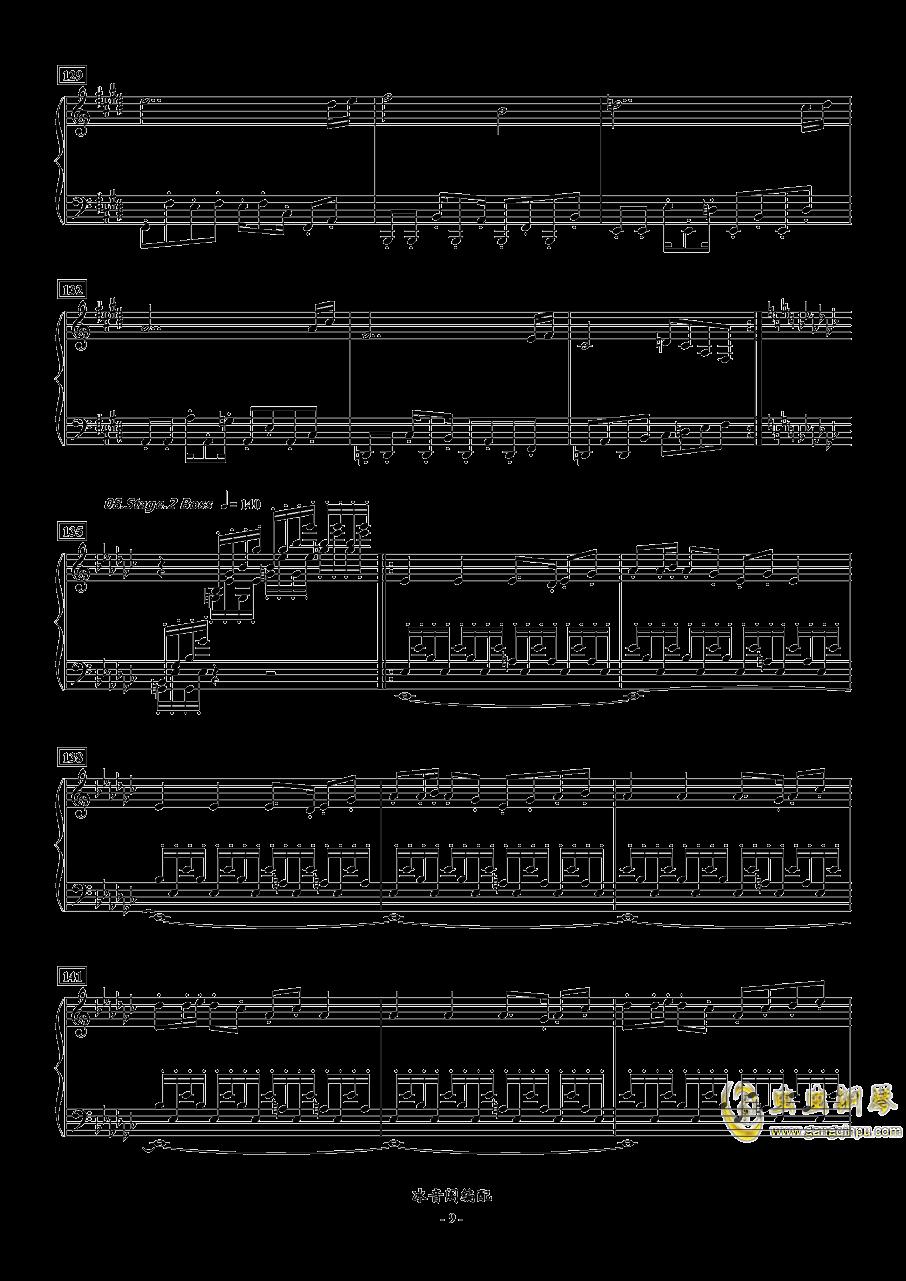 FC双截龙3代钢琴联奏钢琴谱 第9页