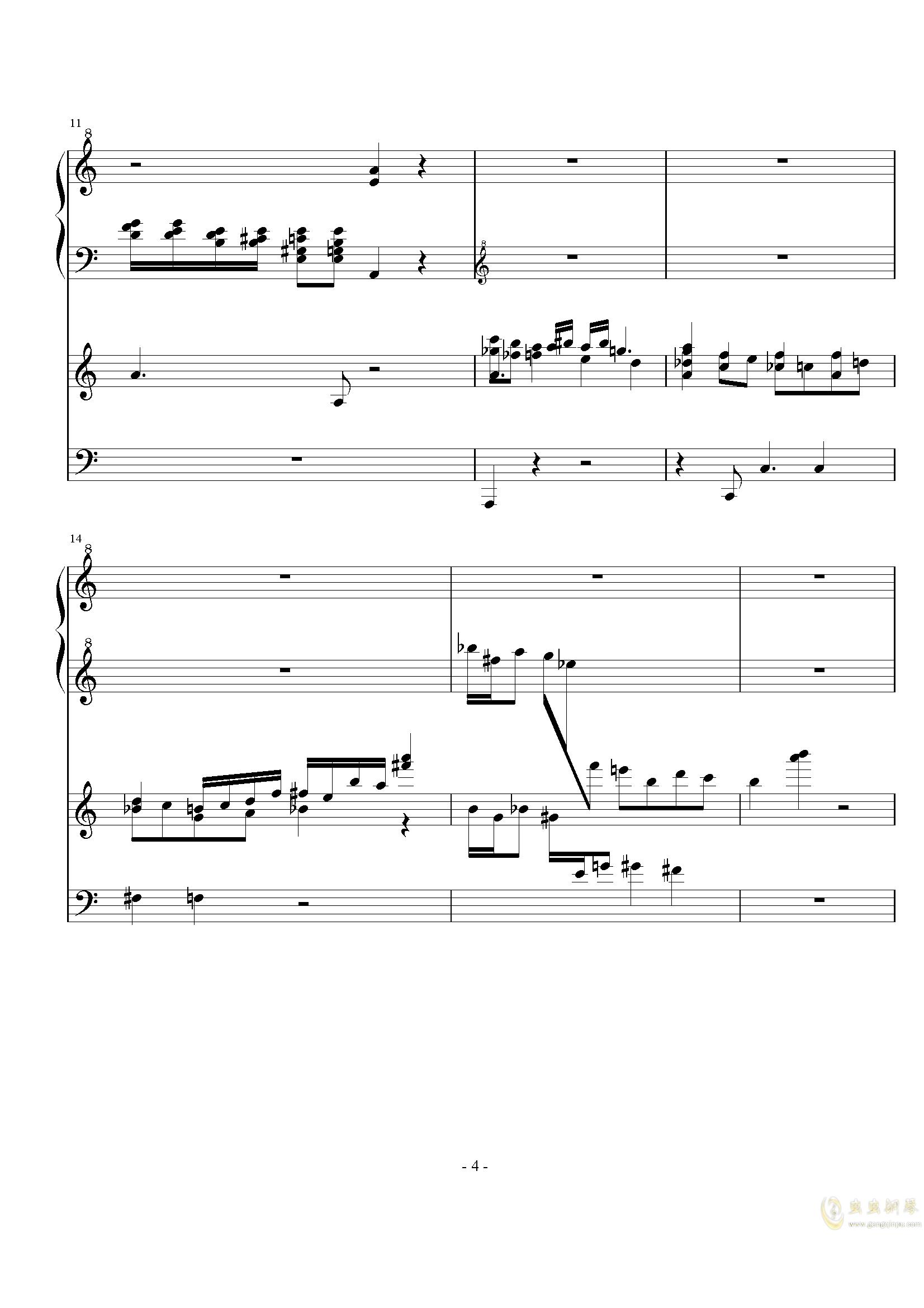 秋汶钢琴谱 第4页