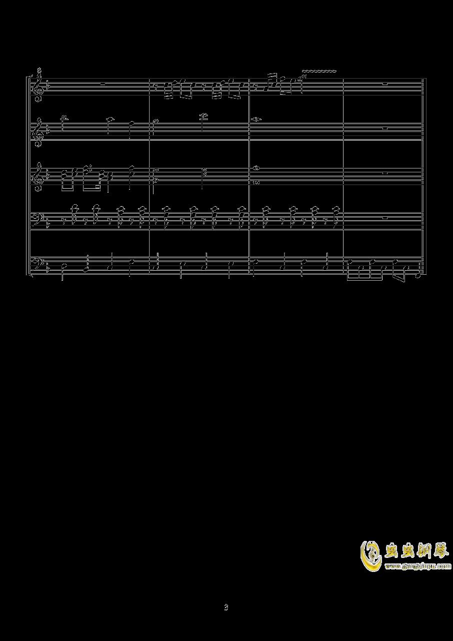 小游行钢琴谱 第3页