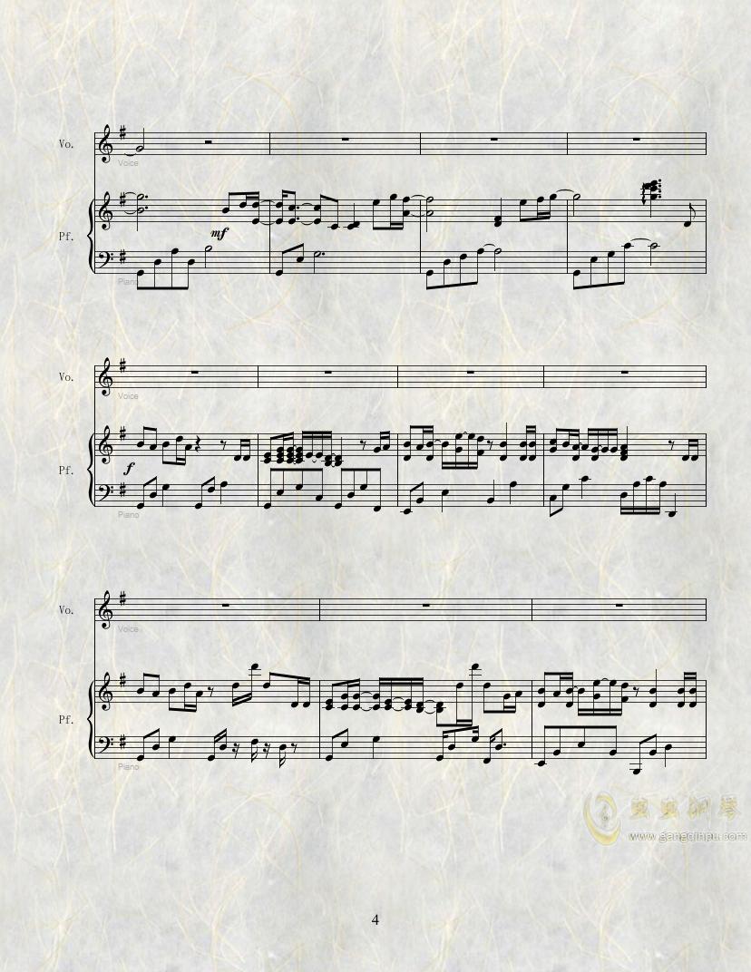 雪之花钢琴谱 第4页
