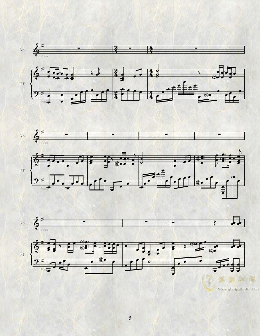 雪之花钢琴谱 第5页