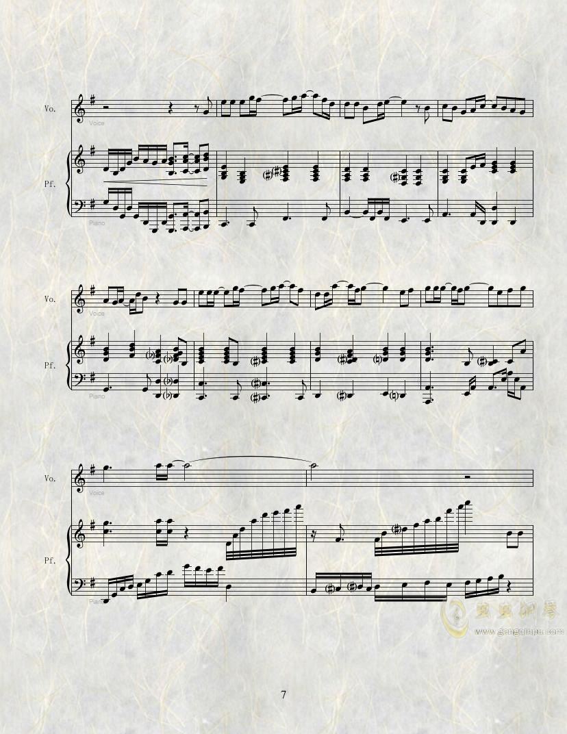 雪之花钢琴谱 第7页