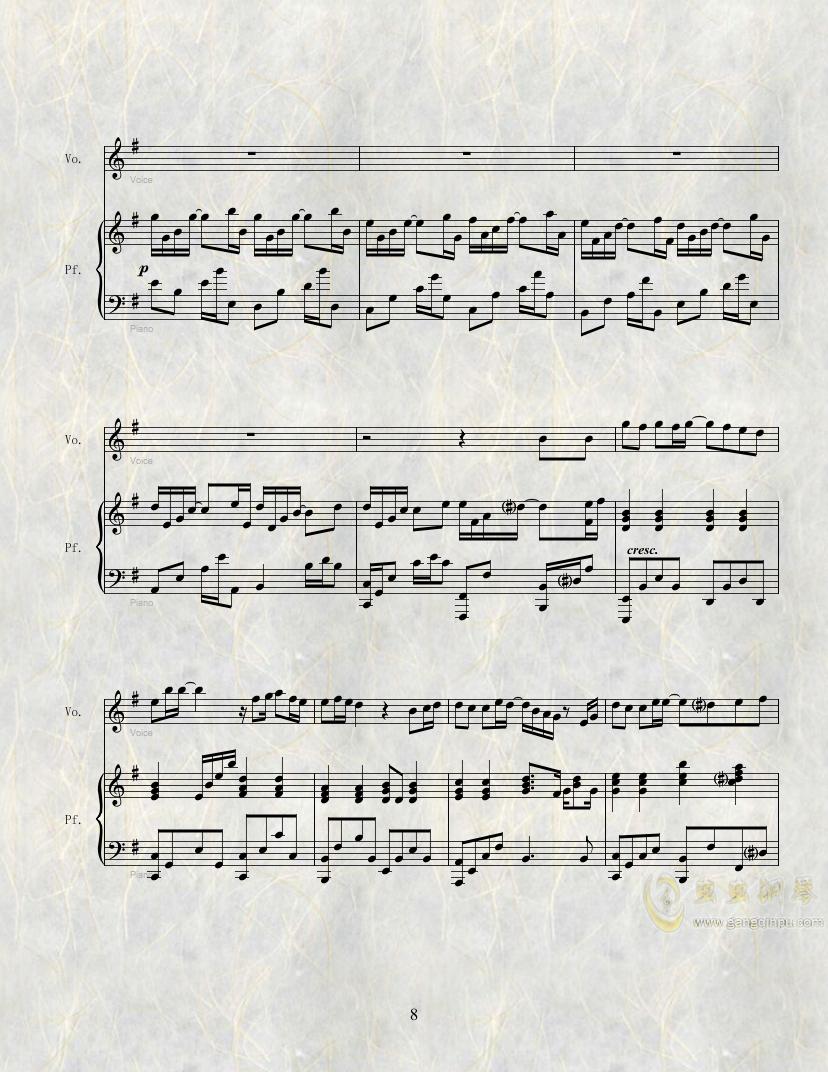 雪之花钢琴谱 第8页