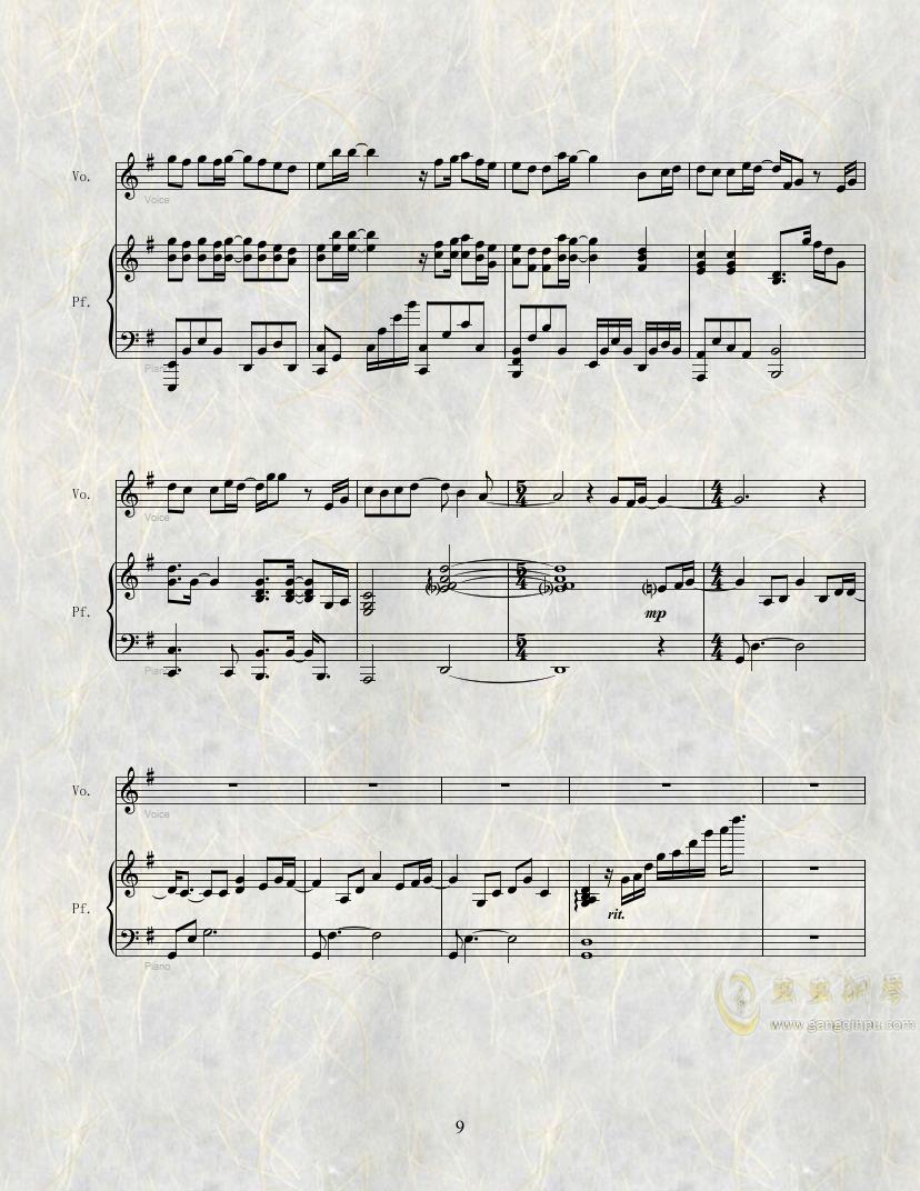 雪之花钢琴谱 第9页