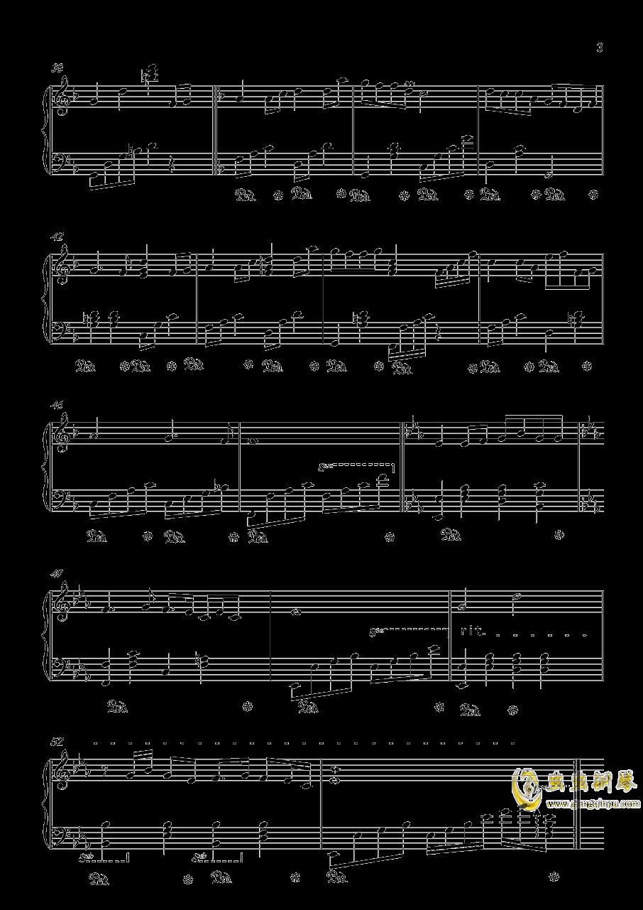 菊花台钢琴谱 第3页