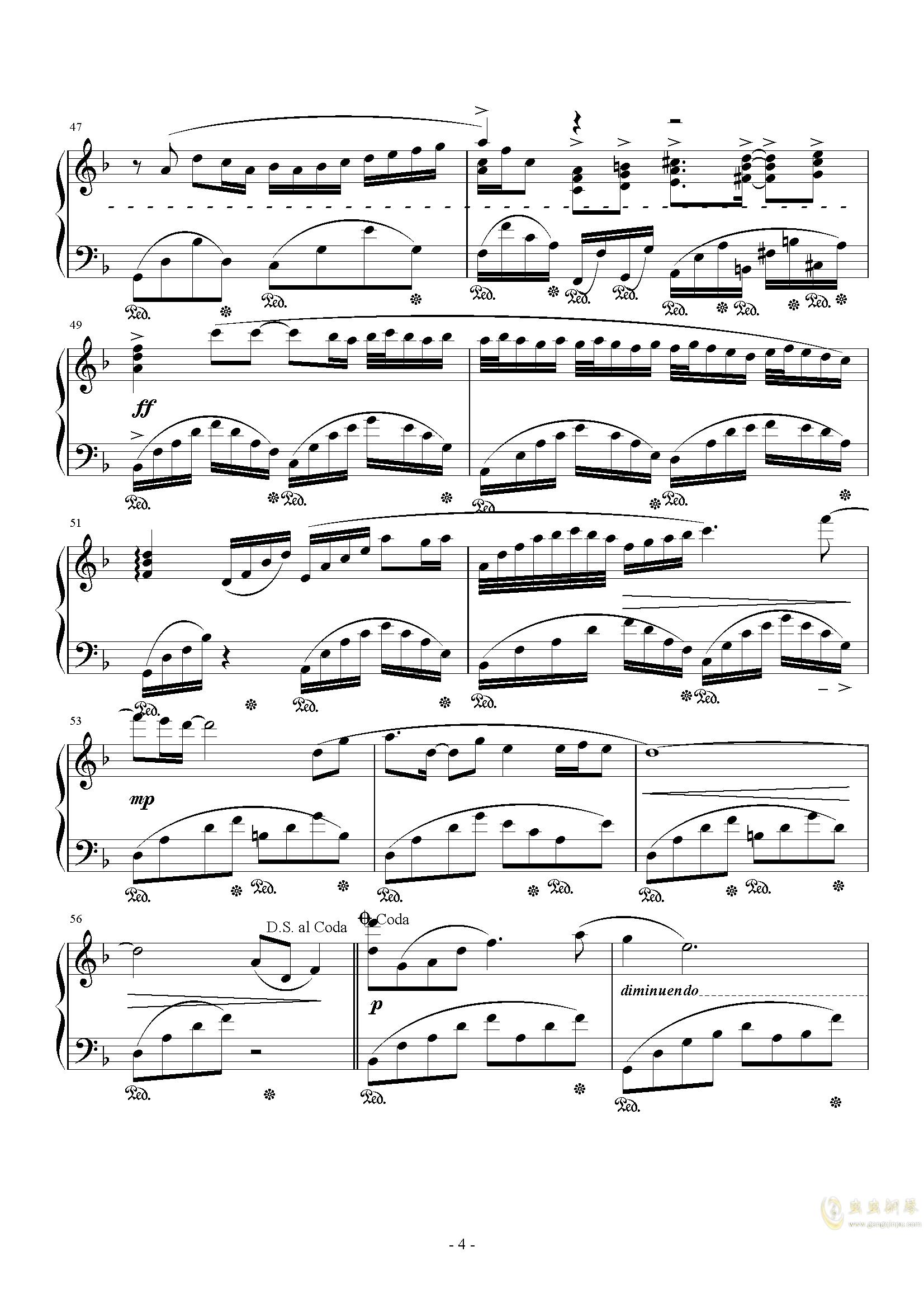 素�长坤透智倨� 第4页