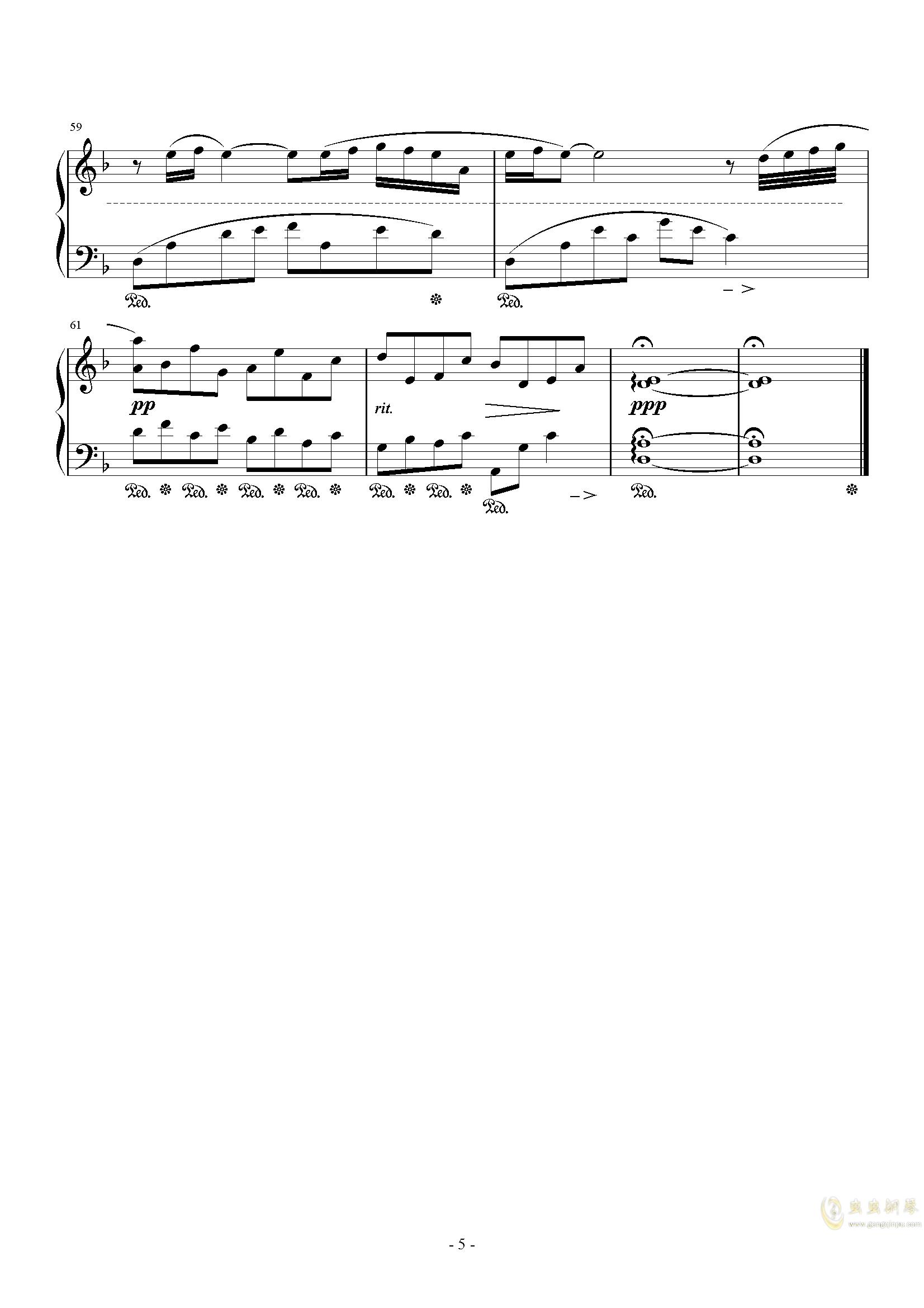 素�长坤透智倨� 第5页