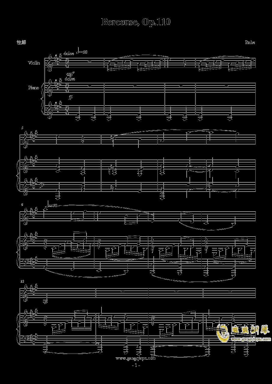 Berceuse, Op.110澳门星际官网 第1页