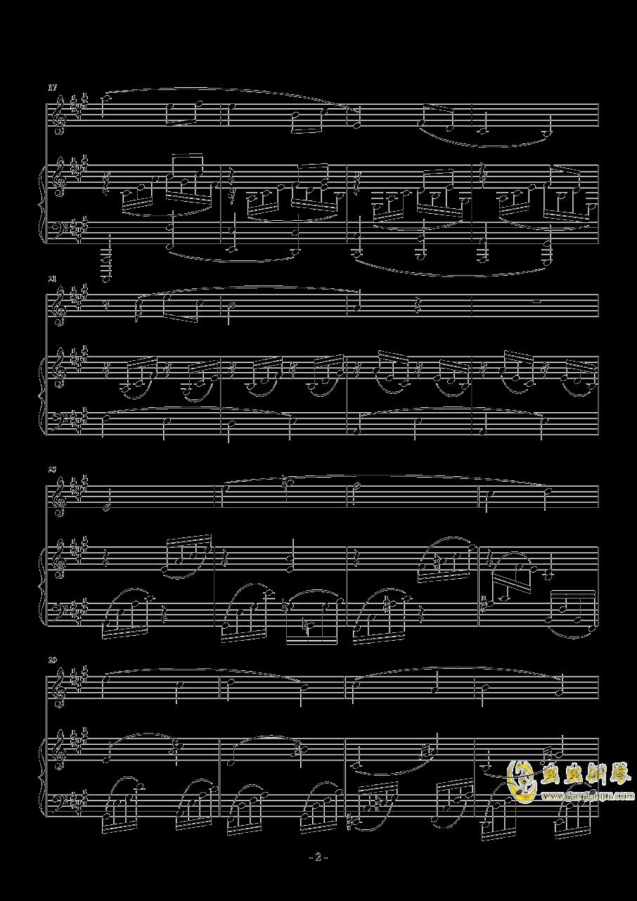 Berceuse, Op.110澳门星际官网 第2页