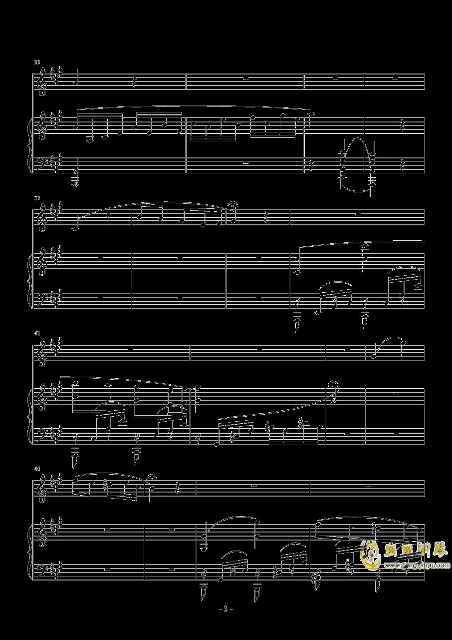 Berceuse, Op.110澳门星际官网 第3页