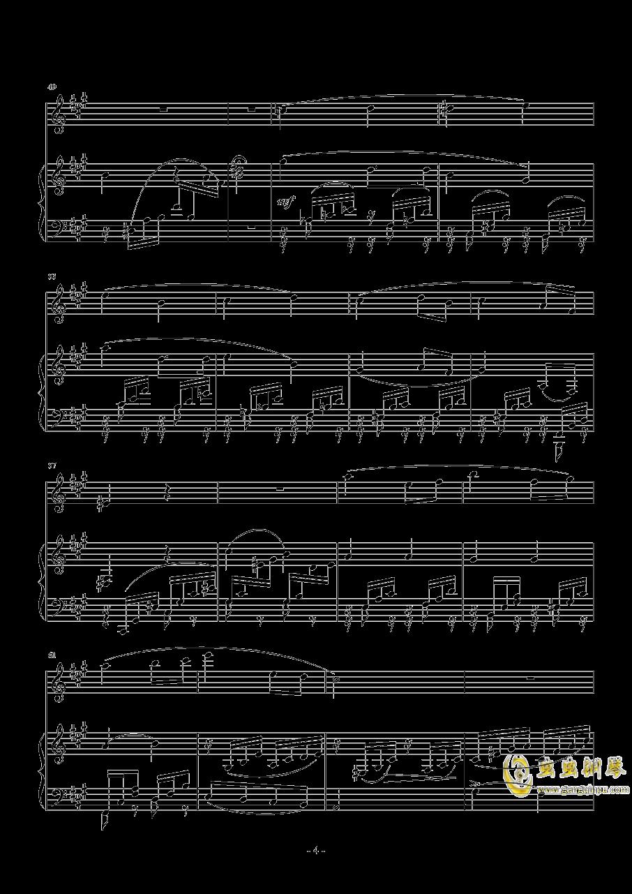 Berceuse, Op.110澳门星际官网 第4页
