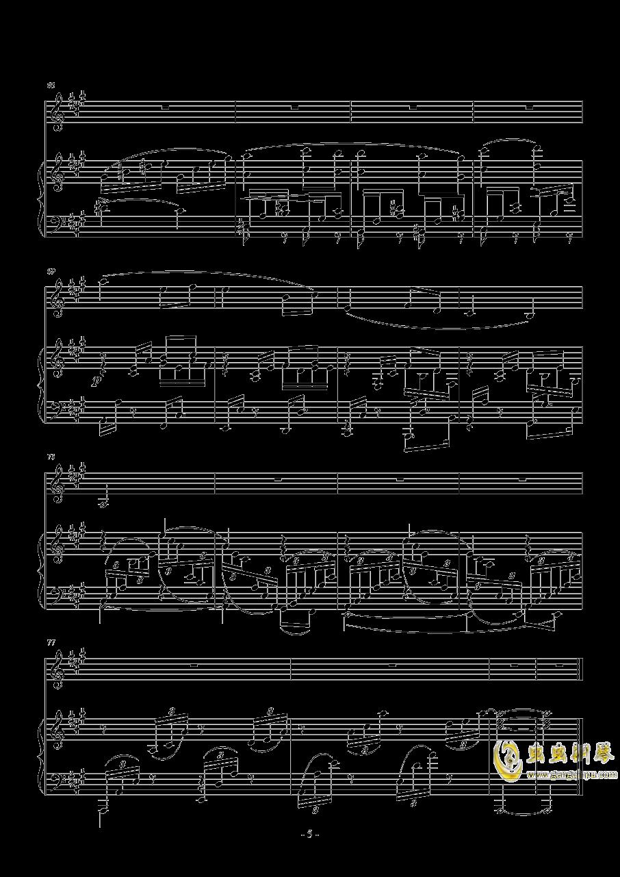 Berceuse, Op.110澳门星际官网 第5页