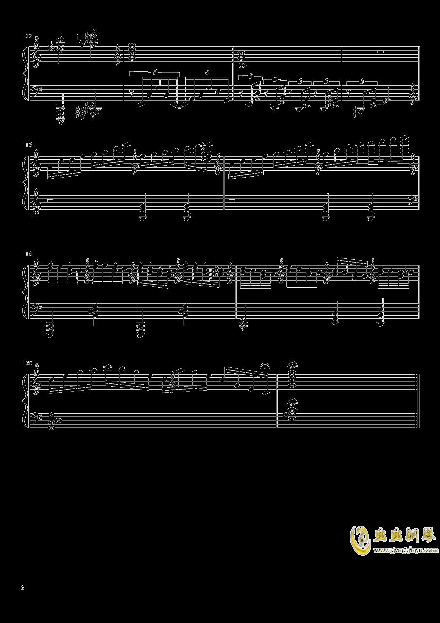 UTE超技练习曲——序曲澳门星际官网 第2页