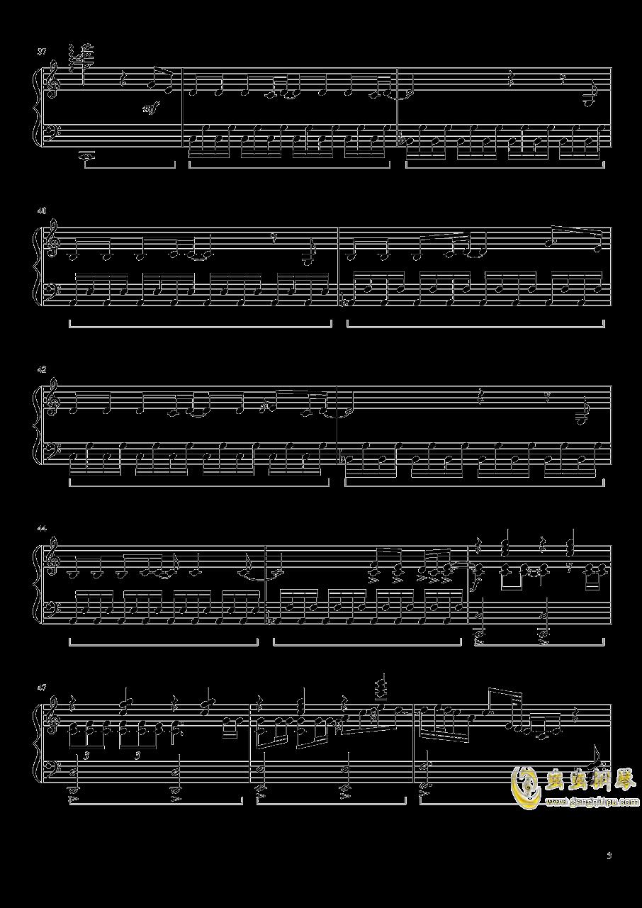 灰色钢琴谱 第3页