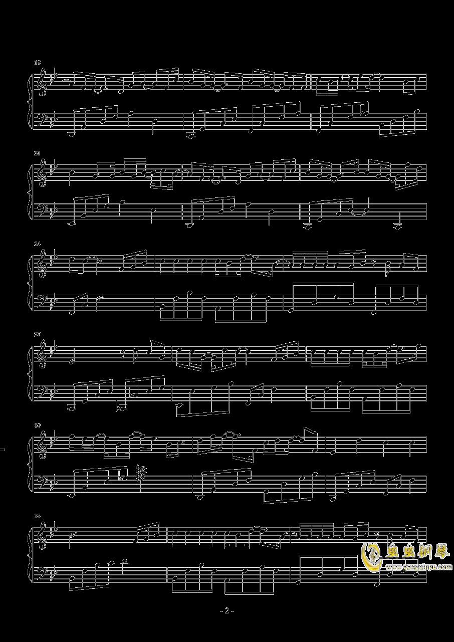 年少有为钢琴谱 第2页
