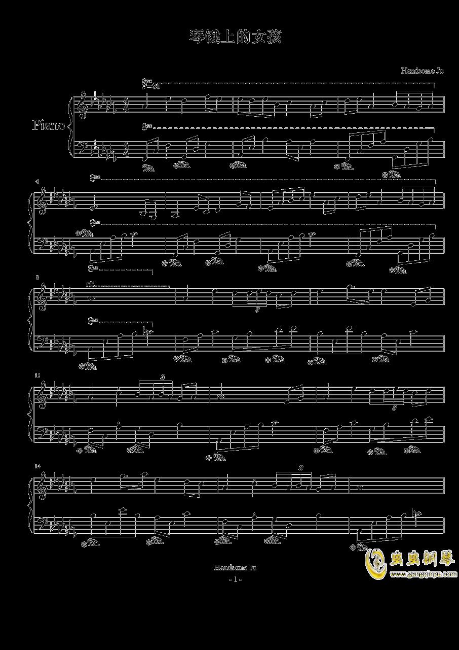 琴键上的女孩钢琴谱 第1页