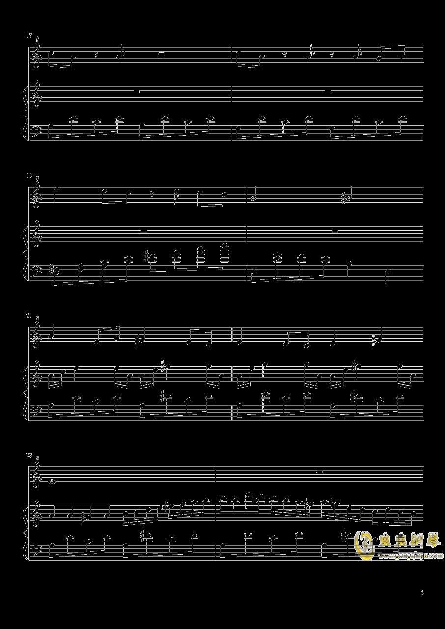 七日死主题曲钢琴谱 第3页
