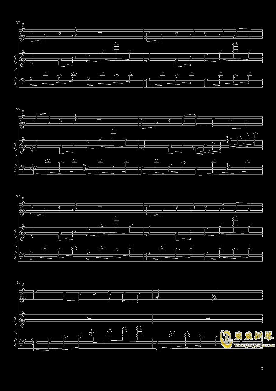 七日死主题曲钢琴谱 第5页