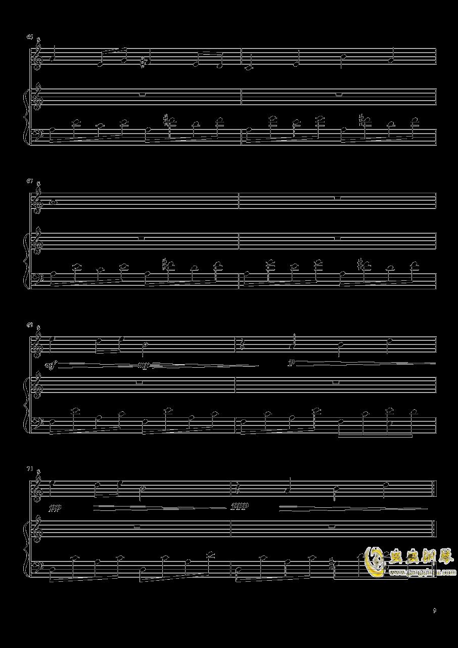 七日死主题曲钢琴谱 第9页