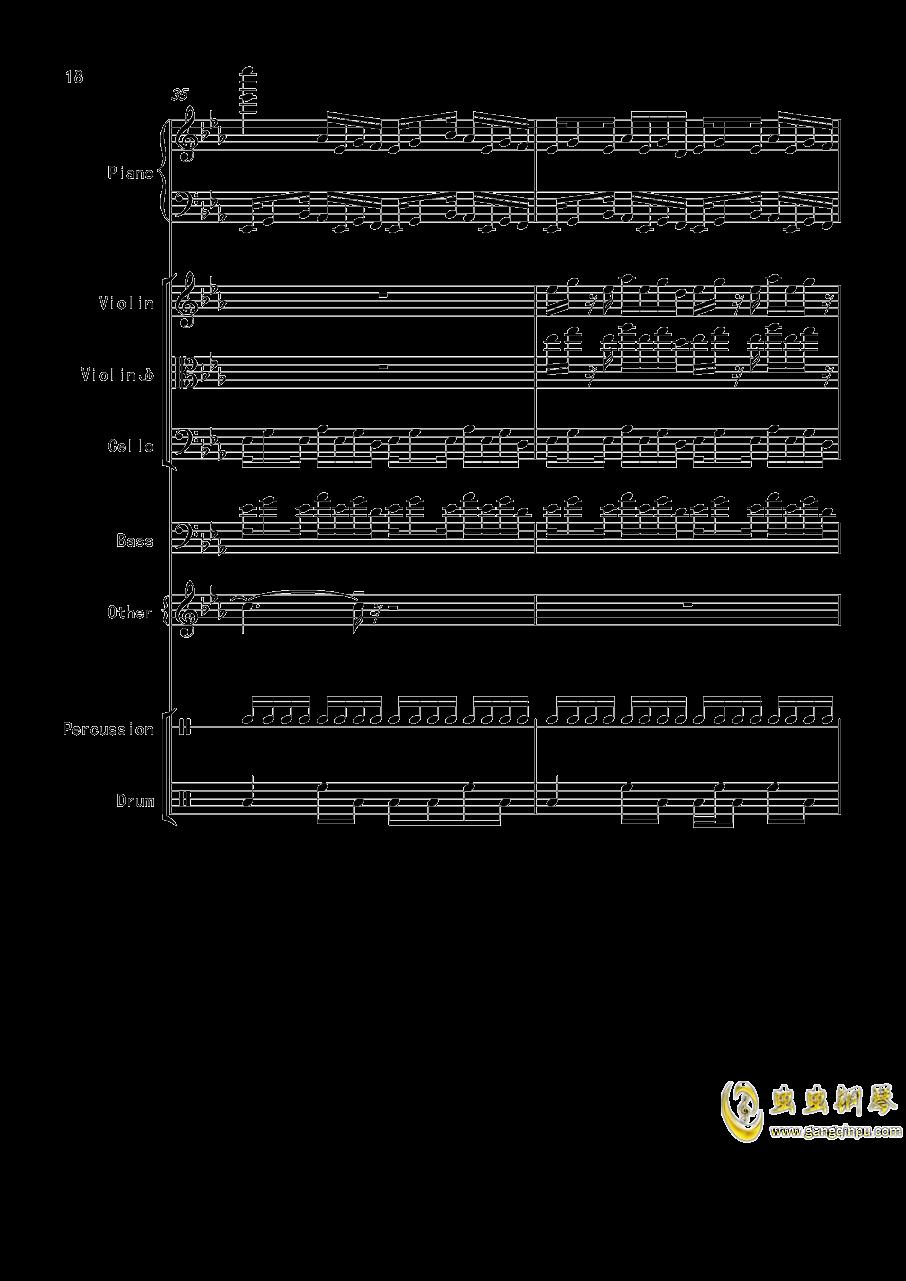 变了味儿的克罗地亚狂想曲钢琴谱 第18页