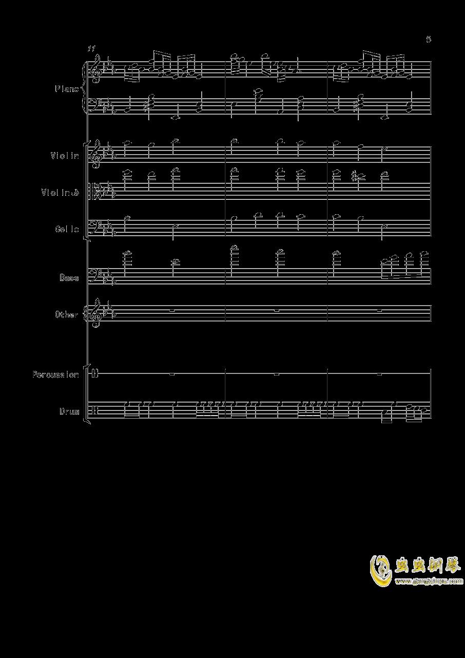 变了味儿的克罗地亚狂想曲钢琴谱 第5页