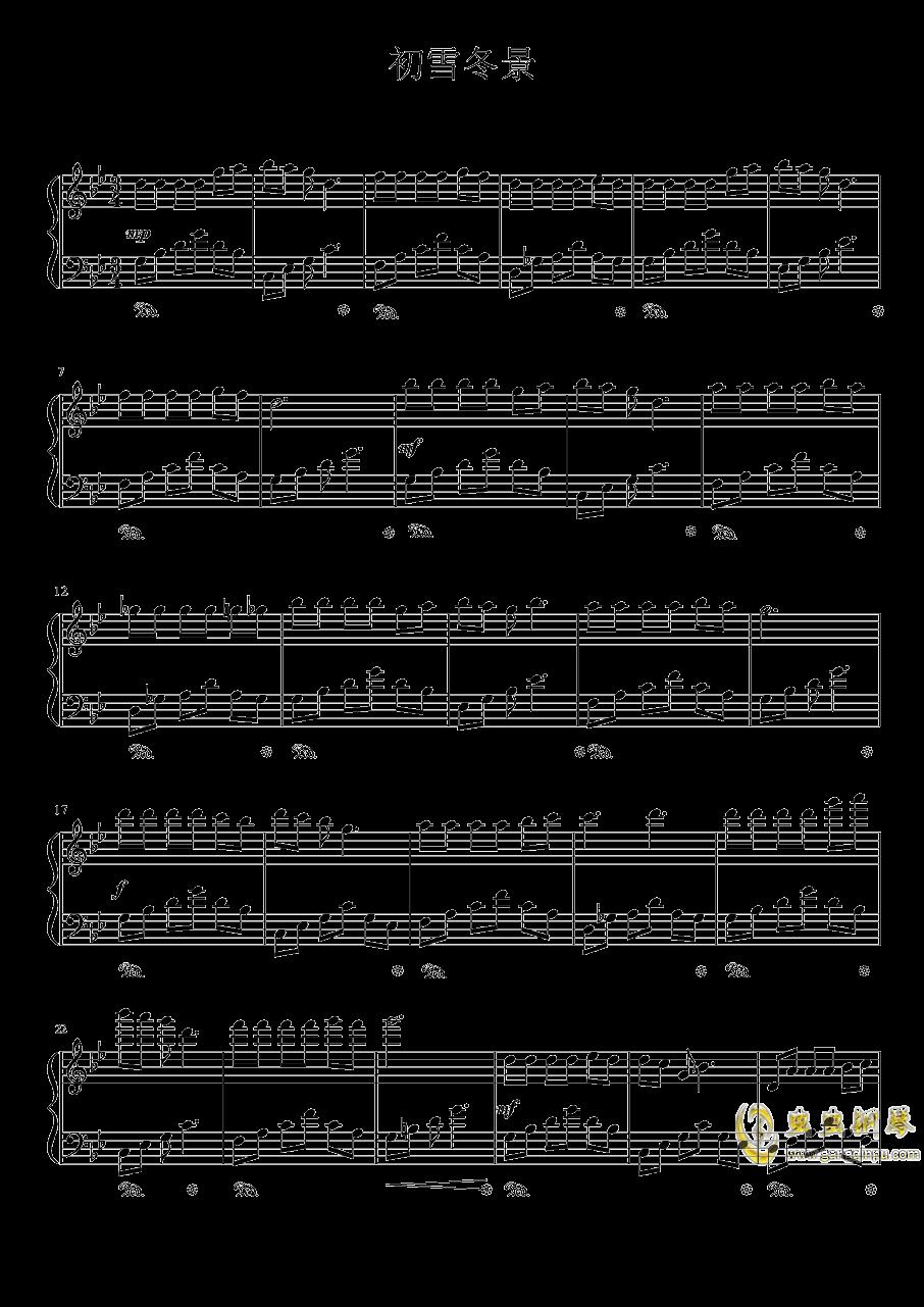 初雪冬景钢琴谱 第1页