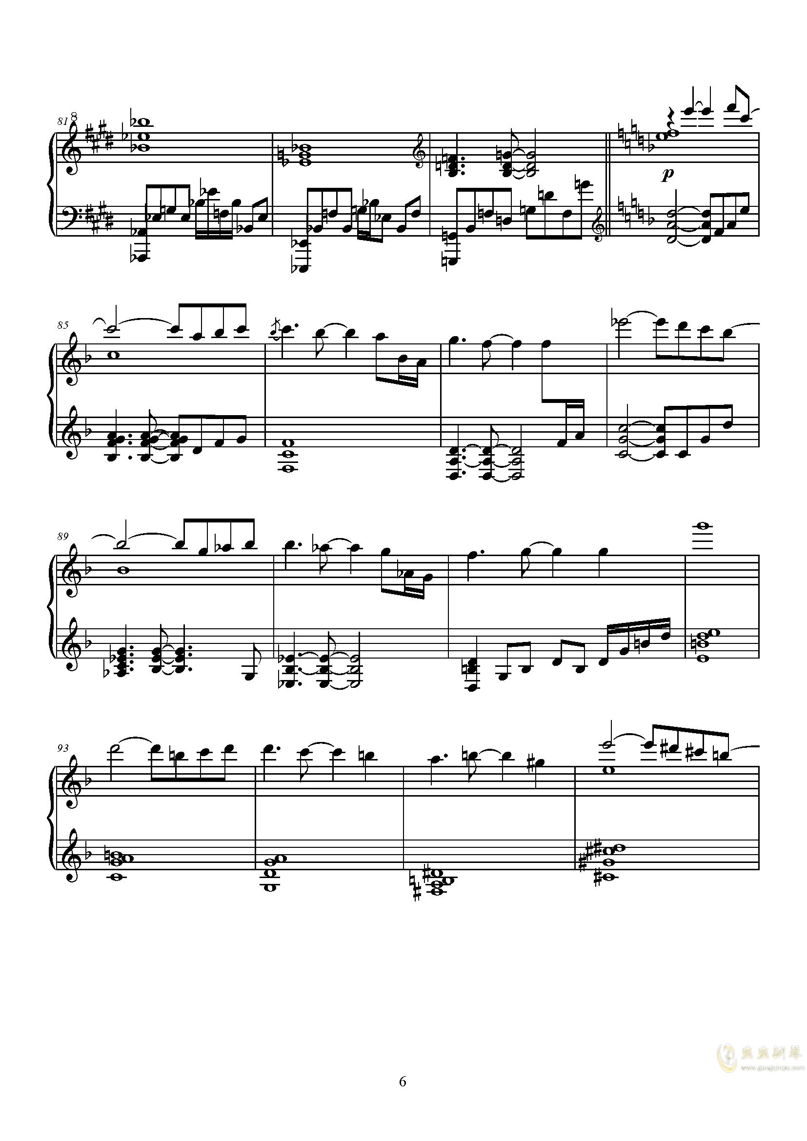 Q - Kiryu 钢琴谱 第6页