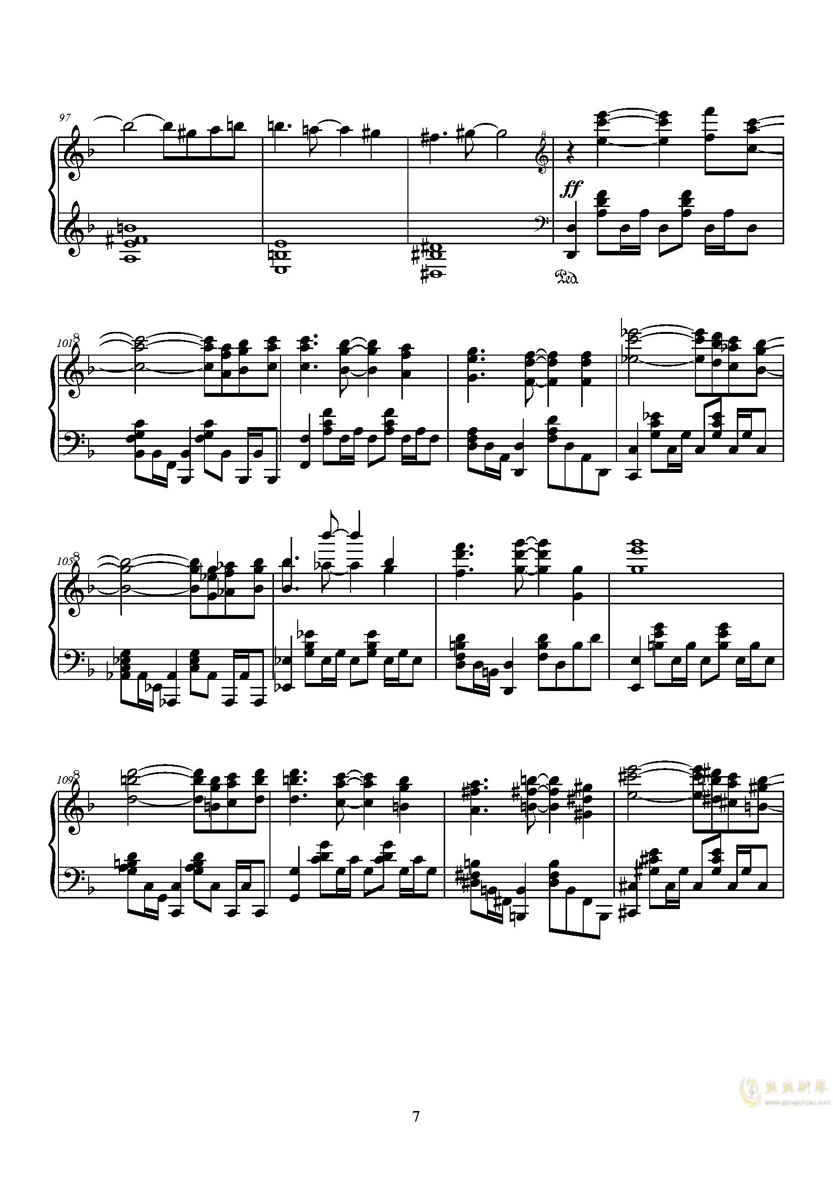 Q - Kiryu 钢琴谱 第7页
