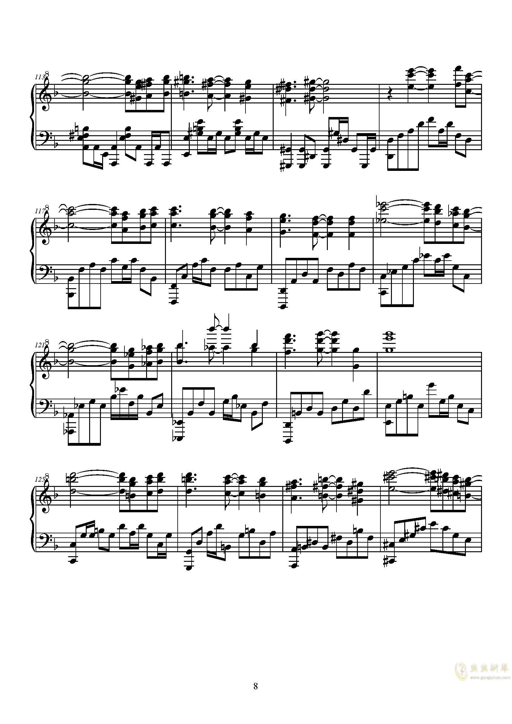 Q - Kiryu 钢琴谱 第8页