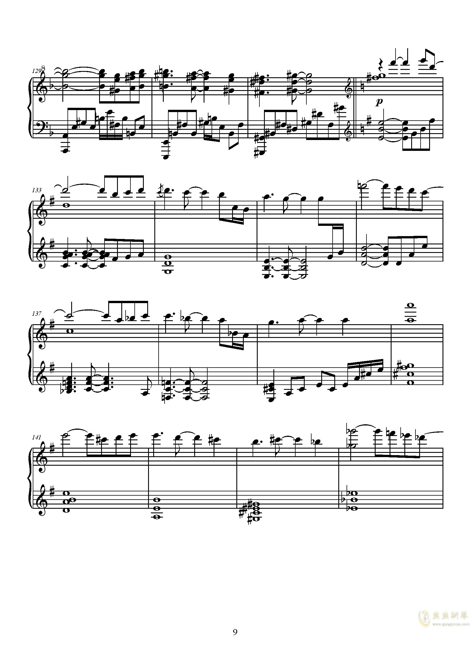 Q - Kiryu 钢琴谱 第9页