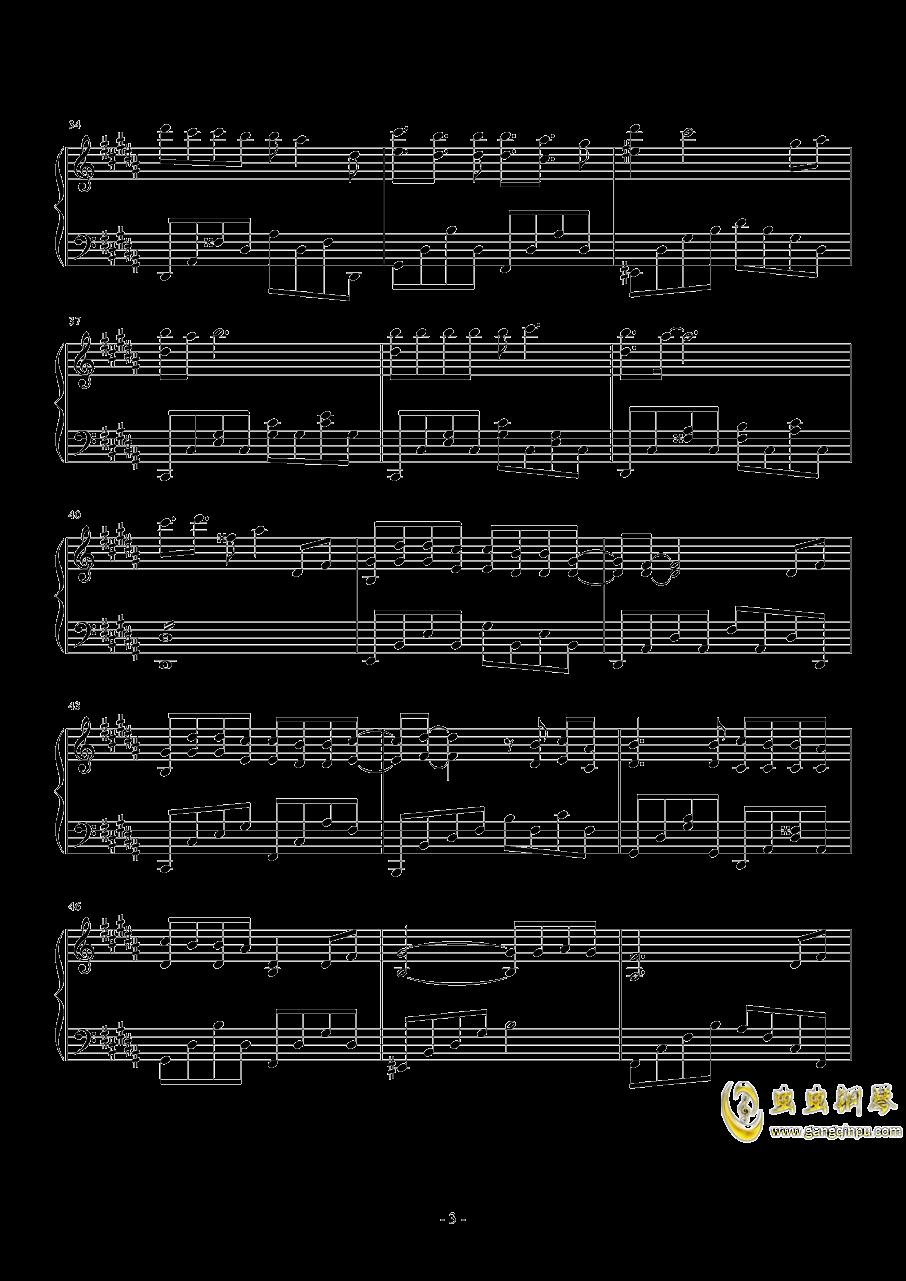 仙才叹钢琴谱 第3页