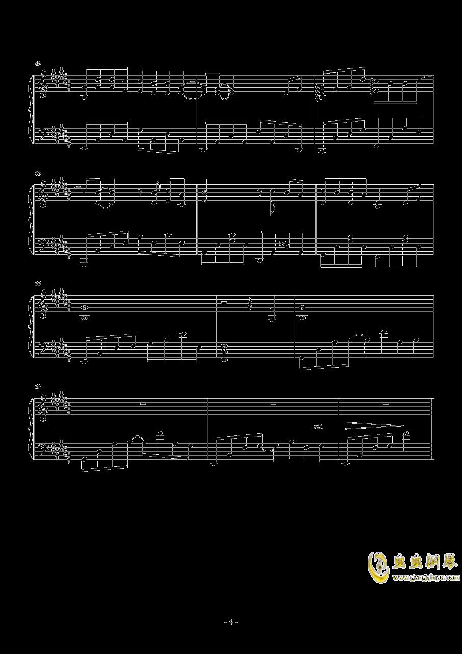 仙才叹钢琴谱 第4页