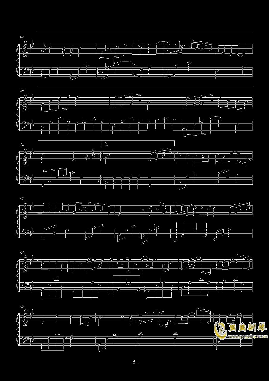 年少有为钢琴谱 第3页
