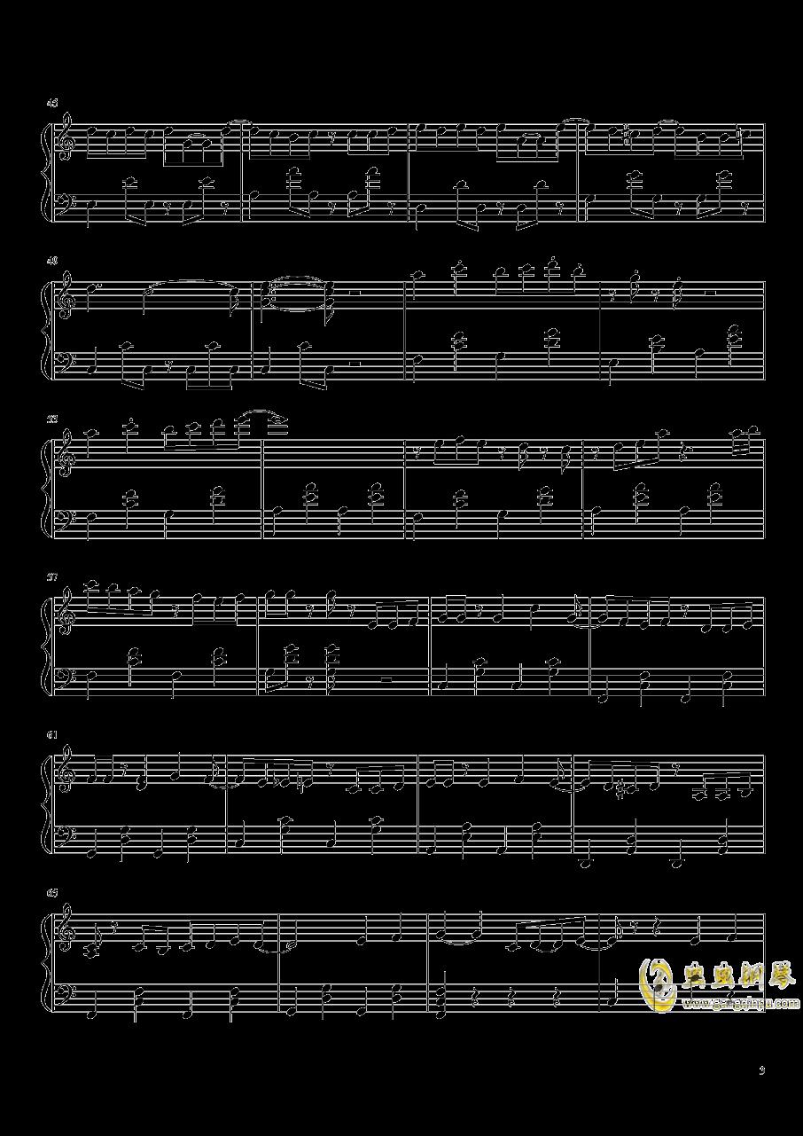 想�o你钢琴谱 第3页