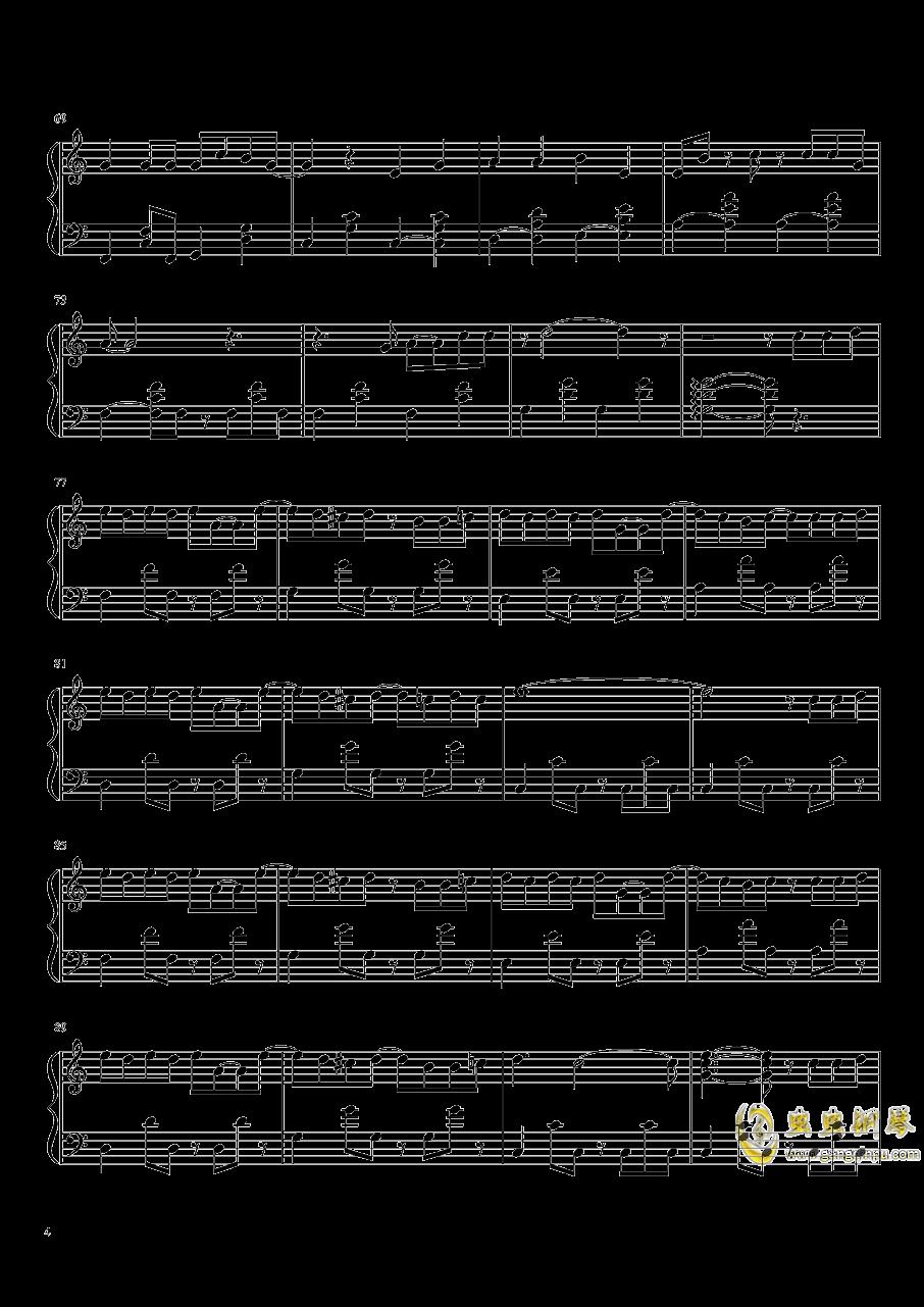 想�o你钢琴谱 第4页