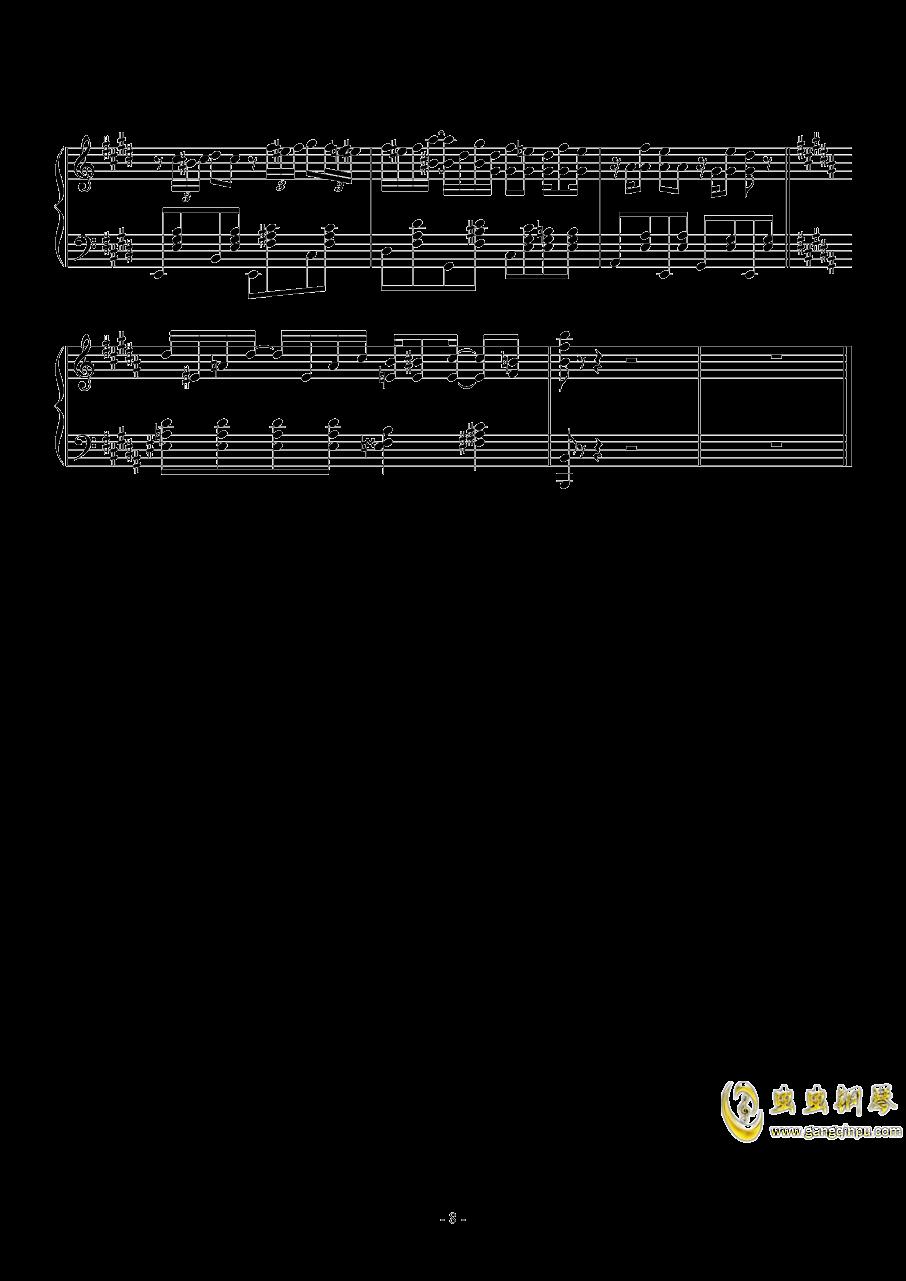 spring comes Along钱柜娱乐官网登录同人Masayoshi Minoshima钢琴谱 第8页