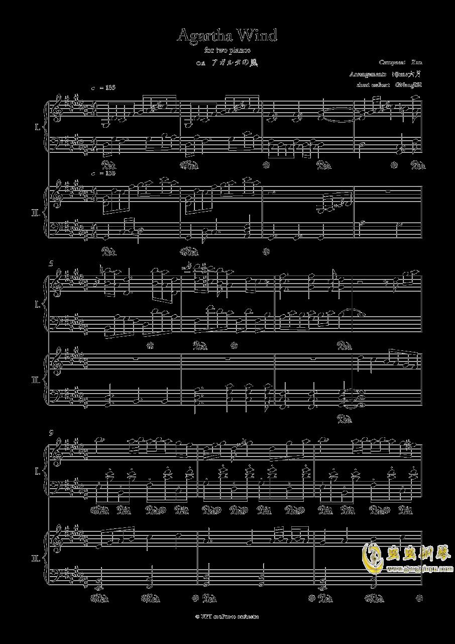 阿加尔塔之风钢琴谱 第1页