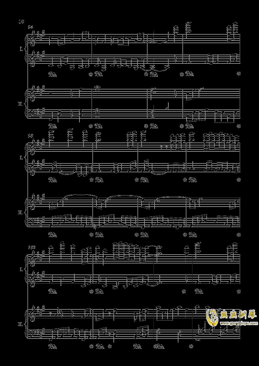 阿加尔塔之风钢琴谱 第10页
