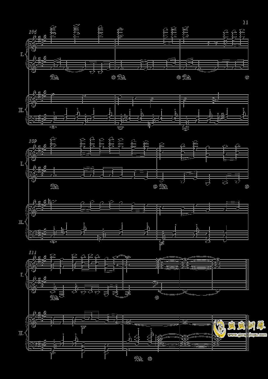 阿加尔塔之风钢琴谱 第11页