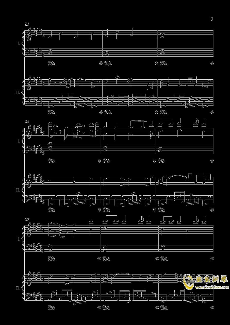 阿加尔塔之风钢琴谱 第3页