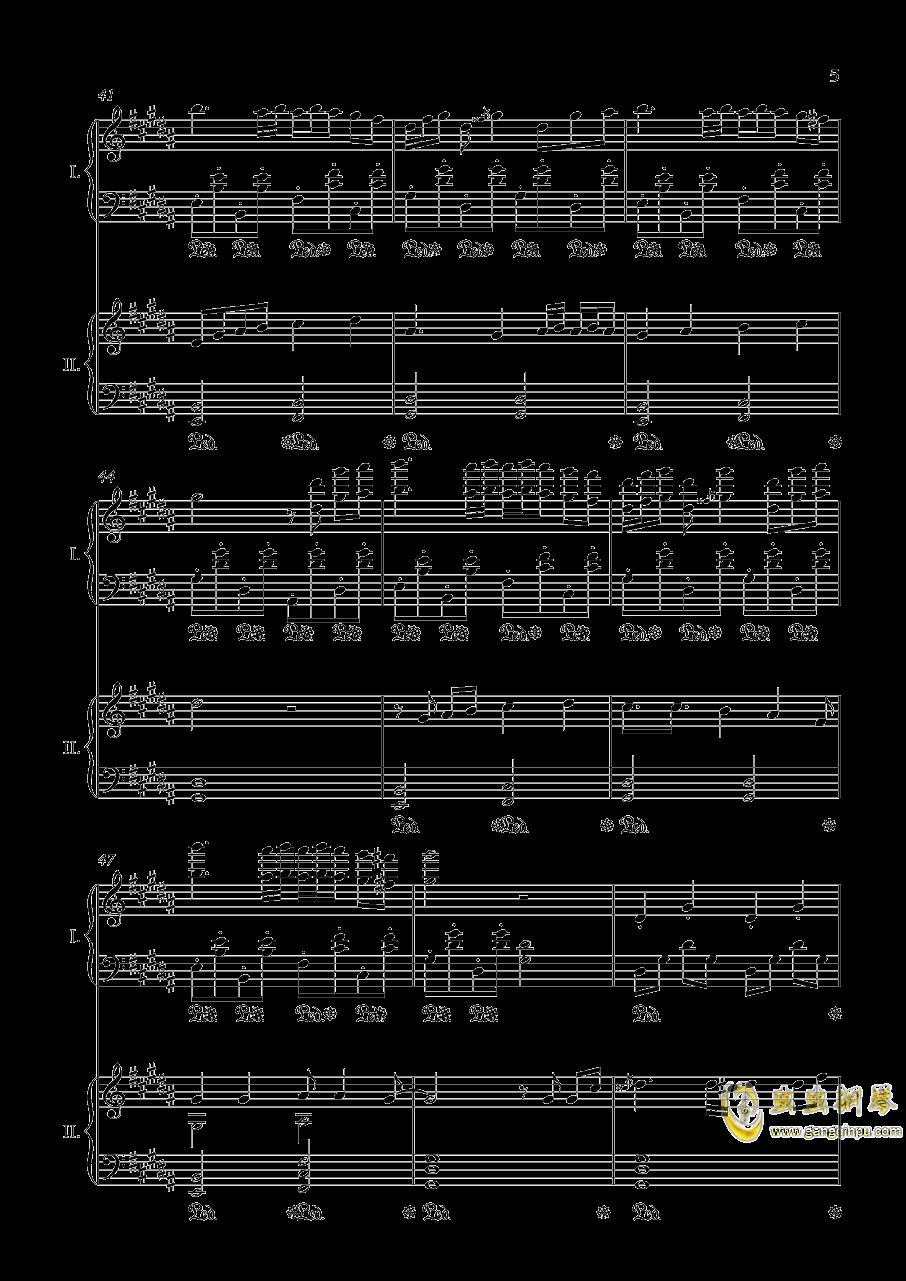 阿加尔塔之风钢琴谱 第5页
