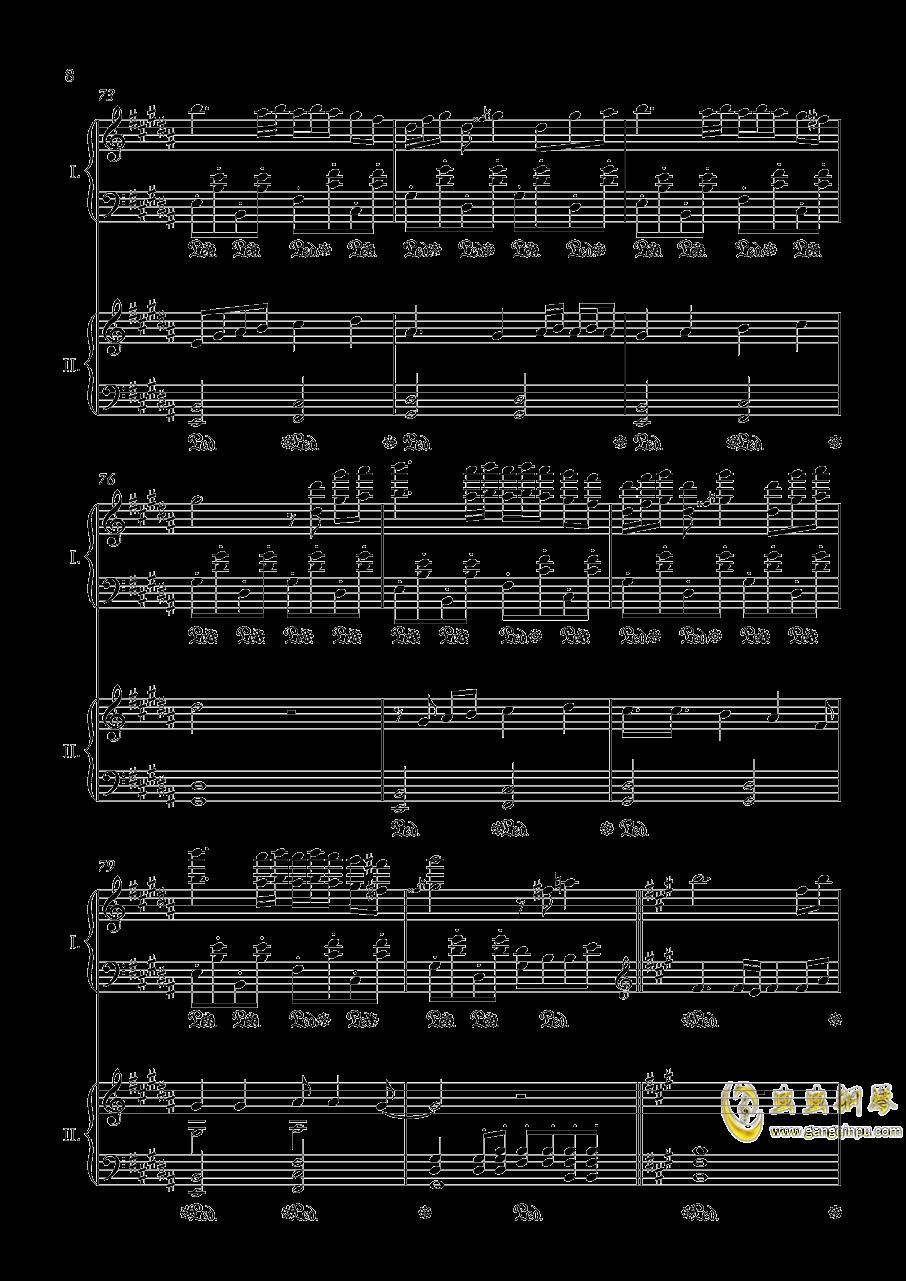 阿加尔塔之风钢琴谱 第8页